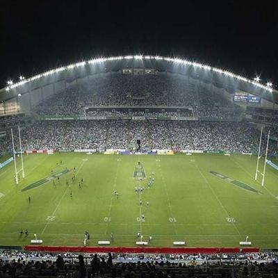 Sydney Football Stadium Accommodation